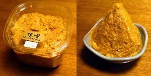 元祖くじらやに頂いたエベファームのお味噌