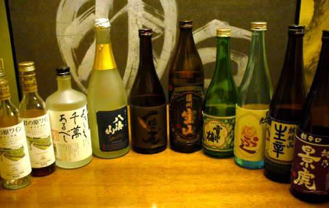 【日本酒と地酒】元祖くじらやのお酒が新しくなりました